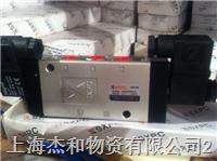 代理SXPC上海新益XQ250841二位五通电控换向阀 XQ251041 XQ251541