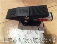 供应XQ250623上海新益SXPC/全伟SQW脚踏换向阀 XQ250623