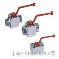 上海AEK品牌板式连接JZQ-H15B高压球阀 JZQ-H15B