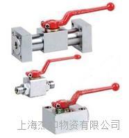 上海AEK品牌板式连接JZQ-H50B高压球阀 JZQ-H50B