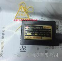 公司代理宁波RFS星宇防爆线圈2080/2081 2080/2081