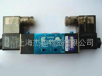 尼尔森/台湾山耐斯SM120-06二位五通双头电磁阀