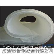 3D床垫材料 9820