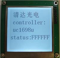 电表用160160液晶