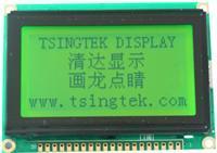 温补液晶HG1286419