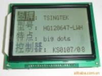 能显示大字符的12864液晶