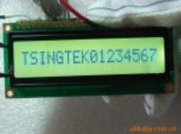 低电压3V/3.3V驱动的字符LCD液晶模块