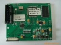 液晶屏驱动板