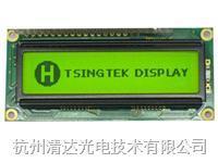 SPI液晶 HG144321