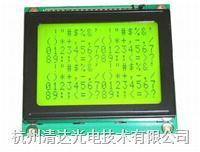 RICH12864E-15液晶模块代用品,12864液晶屏,温补液晶模块