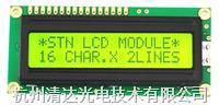 字符串口液晶,字符液晶显示模块