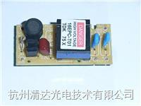 TDK品牌CCFL背光逆变器CXA-L10A