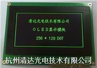 RS232接口4.7英寸OLED显示屏