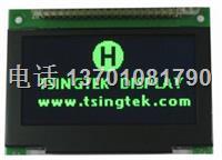 VGG12864Z-S002液晶模块代用品 HGS12864