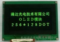 清达光电UART串口OLED显示屏,4.7英寸超低温显示模块HGSC2561283