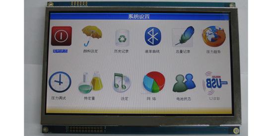 清达光电7寸TFT显示屏HGF07033(7英寸TFT液晶模块)