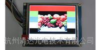 51单片机可直接驱动的3.5寸TFT显示屏HGF03532