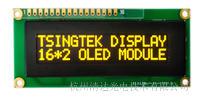 清达光电1602字符宽温OLED模块HCS1626