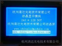 SPI接口中文字库240128蓝白液晶模块HGC2401281