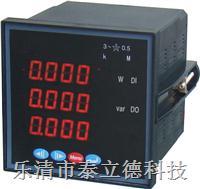 ZR2080V3B-DC ZR2080V3B-DC