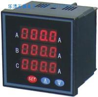 PA72S 三相电流表 PA72S