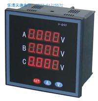 XJ9223U-42X4三相電壓表 XJ9223U-42X4