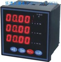 PD1200EY-760多功能电力仪表 PD1200EY-760