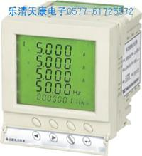 PD1008-9HY多功能電力儀表 PD1008-9HY