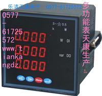 DT42-3E有功电能表 DT42-3E