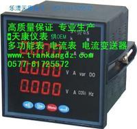PA1134I-2K4三相电流表 PA1134I-2K4