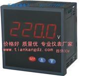 PZ1134U-5X1单相电压表 PZ1134U-5X1