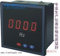 PD999F-9K1频率表 PD999F-9K1