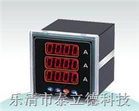 SD80-AV3多功能电力仪表 SD80-AV3