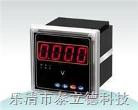 SD72-AVZ/MC多功能电力仪表 SD72-AVZ/MC