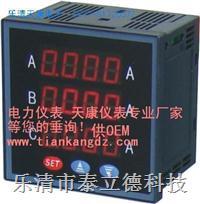LU-192IW三相交流电流电能表 LU-192IW
