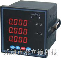 LU-192智能电力监测仪 LU-192