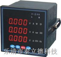 LU-DP4W智能单相交流电能表 LU-DP4W智能单相交流电能表