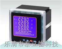 DTSD342-1B多功能电力仪表 DTSD342-1B