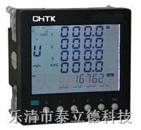 DTSD342-1D多功能電力儀表 DTSD342-1D