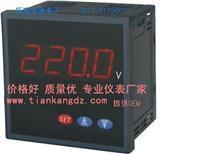 YT4U-AD1 单相交流电压表 YT4U-AD1