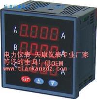 YT4I-3X4 三相交流電流表 YT4I-3X4
