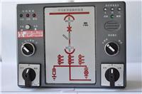 AY-6100开关柜智能操控装置 AY-6100