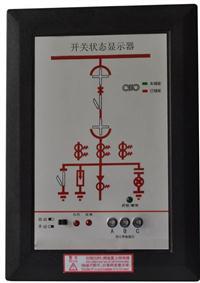 CH1000K-A开关状态显示仪 CH1000K-A