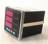 EM300A-2CY多功能电力仪表 EM300A-2CY
