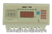 JDB92-50Z