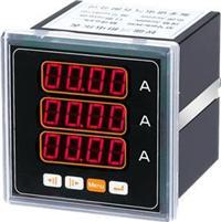 42方形智能三相电流表