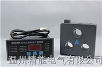 JDB-LQ+系列智能电动机保护器 JDB-LQ+