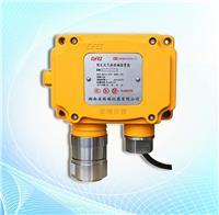 实用型壁挂式气体变送报警器(不带显示) GRI-9107