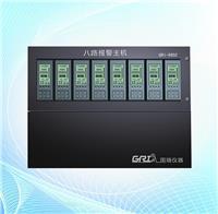 单点式8路报警主机 GRI-9802