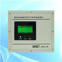 TVOC气体在线检测仪 GRI-1800-TVOC